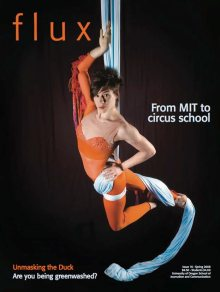 Tanya Burka in the University of Oregon's annual student-produced magazine, Flux. (2008)